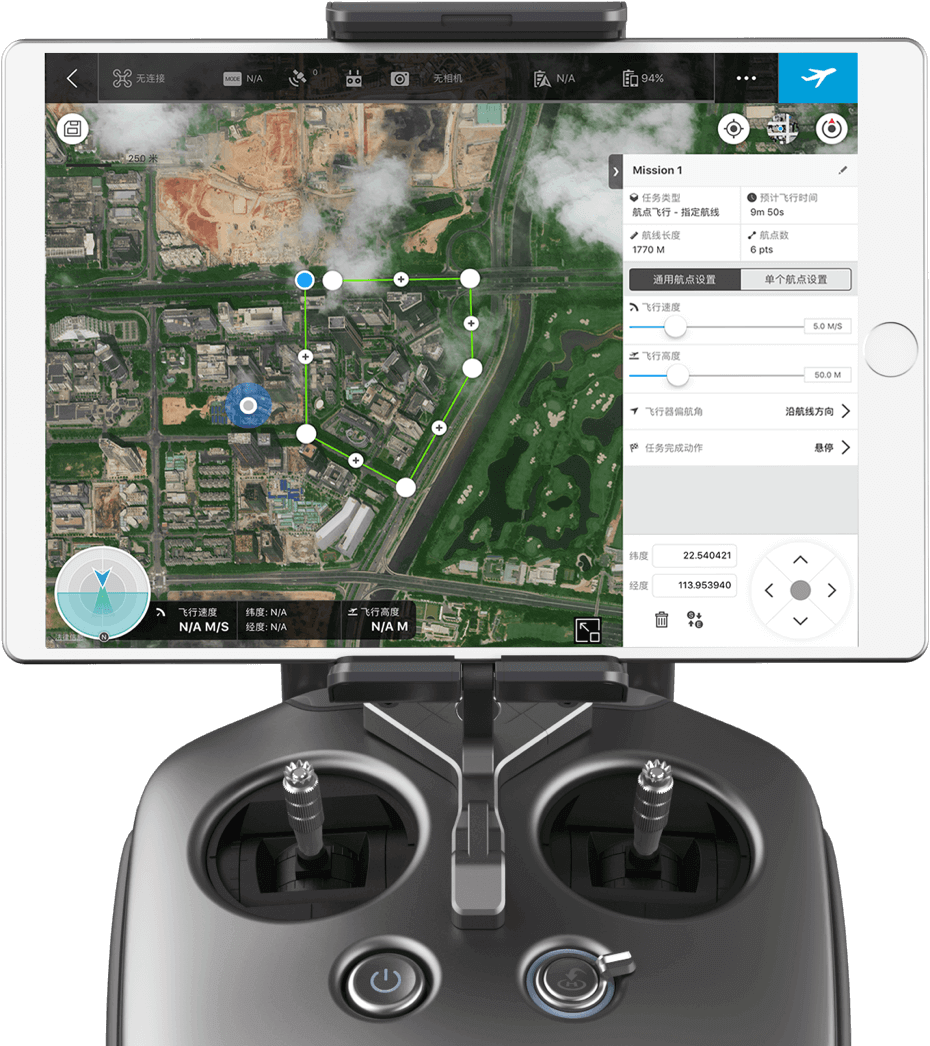 DJI GS Pro - Specifications, FAQ, videos tutorials, manuals