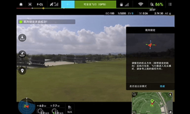 DJI GO – Intelligent Flight Mode: Course Lock and Home Lock