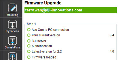 Core Firmware Online Upgrade